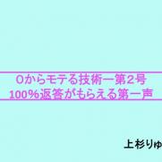 スクリーンショット 2015-01-02 15.44.40