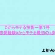 スクリーンショット 2015-01-02 15.45.26