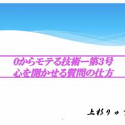スクリーンショット 2015-01-25 19.44.46