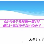 スクリーンショット 2015-01-25 19.48.33