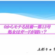 スクリーンショット 2015-02-09 23.24.45