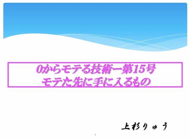 スクリーンショット 2015-02-09 23.26.55