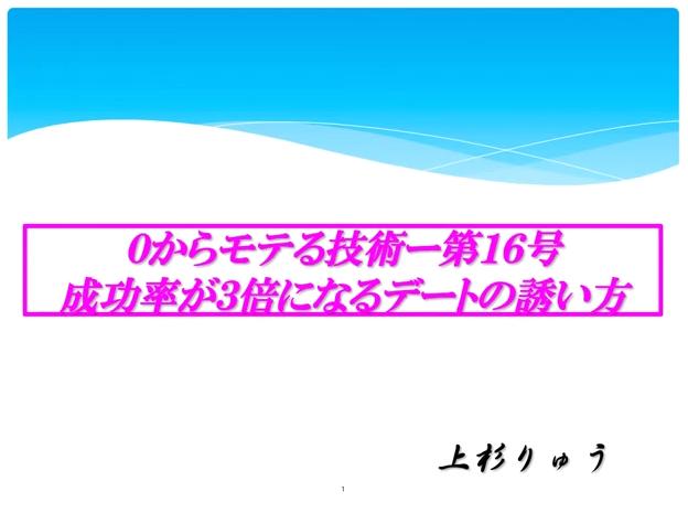 スクリーンショット 2015-11-22 19.57.52