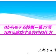 スクリーンショット 2015-11-22 19.57.58