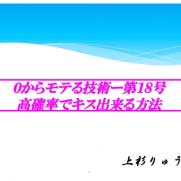 スクリーンショット 2015-11-22 19.58.07